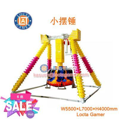 广东中山泰乐游乐设备中小型儿童小摆锤摇摆锤机械类刺激室内外游艺机(LT-PR44)