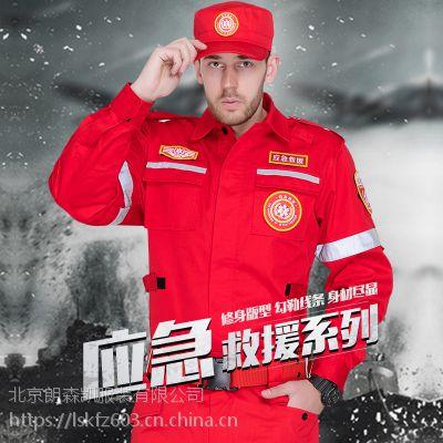 新款红色户外应急救援作训服套装春秋防静电耐磨***