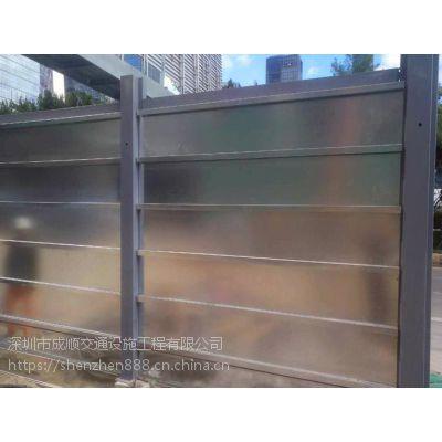 深圳防撞钢围挡施工队