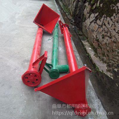 批发粮食螺旋提升机 不锈钢面粉提升机 3米长塑料颗粒提升机