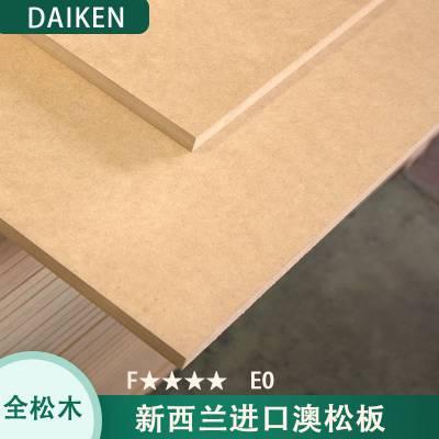 进口F四星环保E0级澳松板戴肯异形高密度板雕刻家具板奥松纤维板