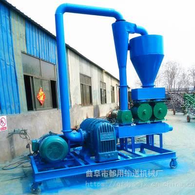 黄豆装车气力吸粮机 大米气力输送机 10吨吸粮机直销厂家qk