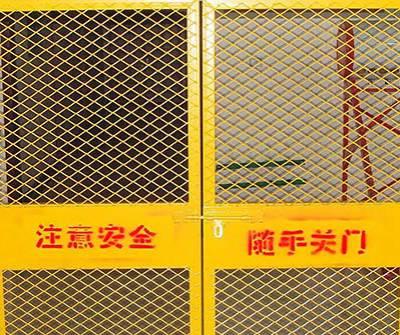 安全基坑围栏生产 奇腾