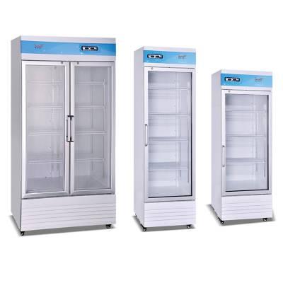 2~8℃医用冷藏箱263L、医用冰箱、药品冷藏 厂家直销SNOWSONG(雪颂)牌YPX-263