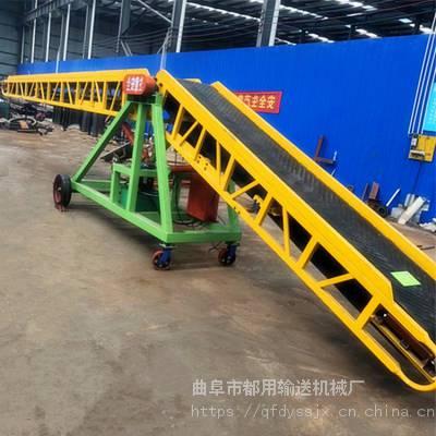 煤渣装车皮带输送机 水泥发泡板带式输送机 粮食入库输送机