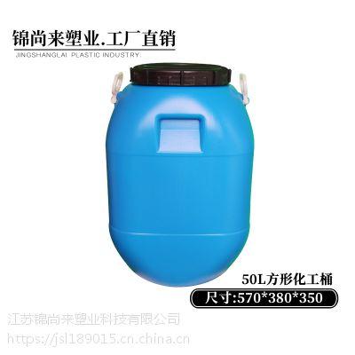 无锡PE容量50l方形特厚化工桶带密封圈_厂家直销便宜可堆码物流直达