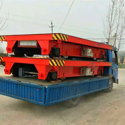 5吨10吨20吨电动平板车30吨50吨 100吨电池电动平车 电动轨道平车