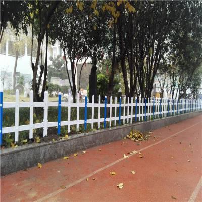 金属草坪护栏 喷塑草坪护栏 绿化隔离栏图片