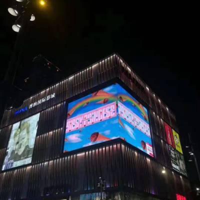 高清户外大屏P3LED显示屏幕防水广告电子屏