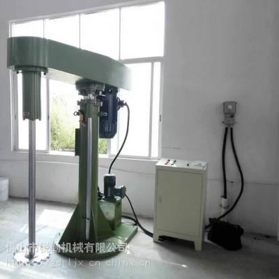 广东乳胶漆搅拌机厂家 乳胶漆分散过滤设备