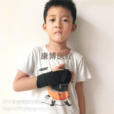 供应 儿童黑色前臂固定带