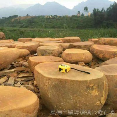 户外景观假山工程石 定制打磨平面石 园林景观台面石