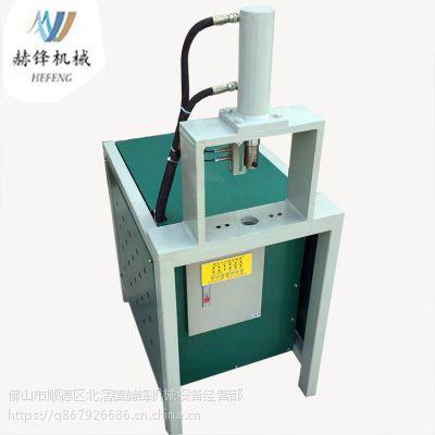 赫锋冲孔设备生产厂家供应不锈钢冲孔机镀锌管冲孔设备,现货充足
