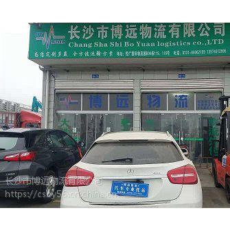 博远物流整车400万保险 湘潭汽车托运公司 轿运车专线覆盖全国
