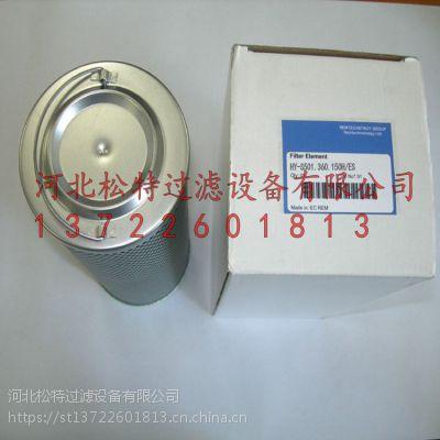 HY-S501.360.150H/ES普拉赛滤芯