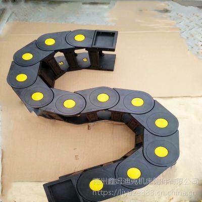 机械设备专用塑料拖链销售厂家
