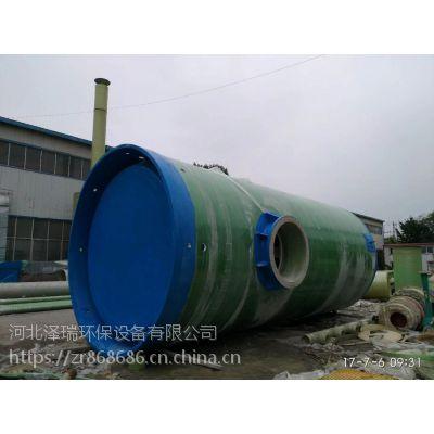 泽瑞环保厂家直销一体化预制泵站型号齐全