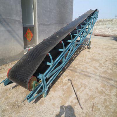 移动式皮带输送机 移动快捷传送带 浩发橡胶带输送机