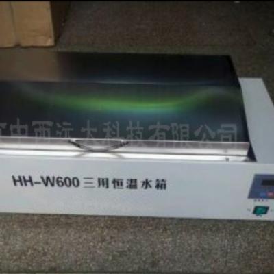 水浴箱(中西器材) 型号:WH631-HH-W600库号:M407275