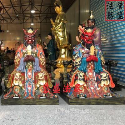 【海龙王】图片_道教四海龙王神像_彩绘龙王爷厂家