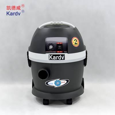 凯德威无尘室吸尘器DL-1020W小型净化车间用粉尘吸尘器,干式大功率吸粉末用吸尘机