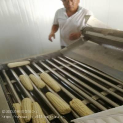 东北粘玉米加工设备 即食玉米生产线 速冻玉米加工流水线