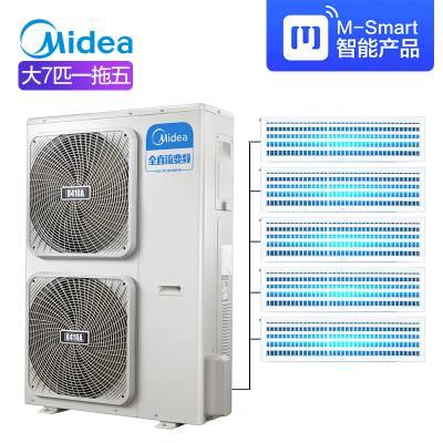 北京美的中央空调160一拖四五六 美的家用多联机 美的风管机