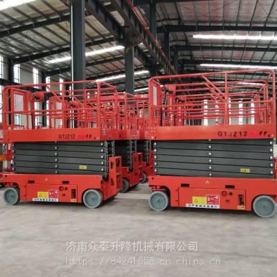 10米全自动升降机 电动高空作业平台 12米液压升降台车
