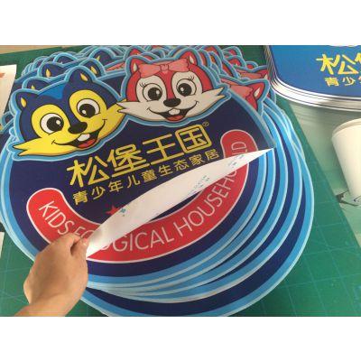 深圳商场创意地贴广告喷绘 3D立体耐磨地贴订制的工厂