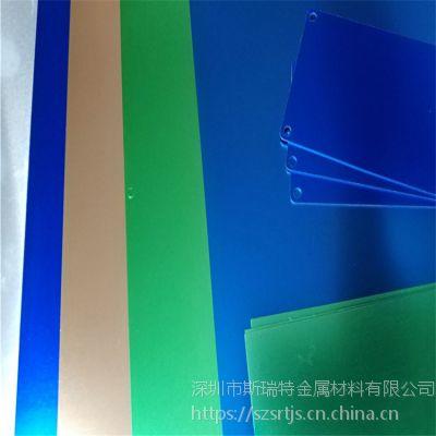 拉丝氧化铝板 6061超薄合金铝合金板材 建筑装饰氧化铝板材批发