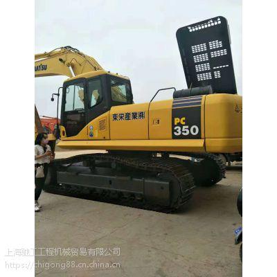 原版进口小松350二手挖掘机-上海驰工机械
