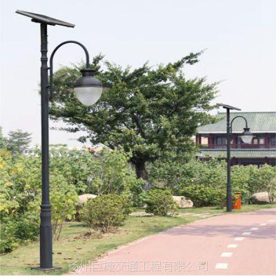 12V6米30瓦太阳能路灯一套路灯下来多少钱