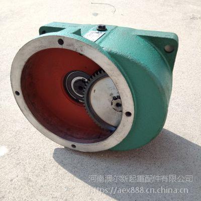 供应 单梁起重机用 20分/米 LD变速 LD车轮组减速机