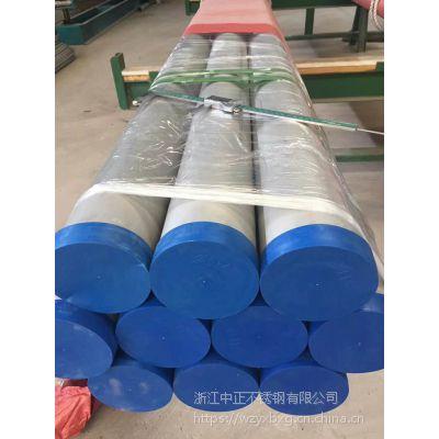 304不銹鋼三通 DN50 PN16 51*2/S30408不銹鋼管廠家
