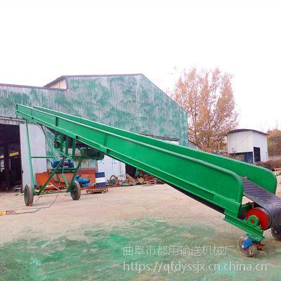 散沙子装车皮带输送机 水泥厂输送机加工定做 18米长电动调高输送机
