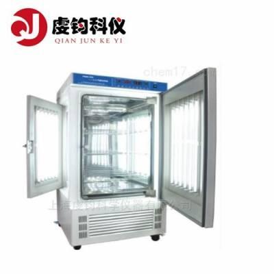 【上海虔钧】HWS-180智能恒温恒湿培养箱 适用于环境保护、卫生防疫、药检、农畜、水产等