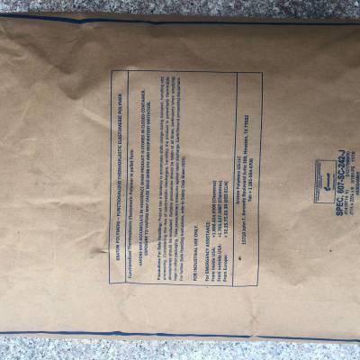 现货供应SEBS/美国科腾/G1701 油性增绸剂黏度高 光电缆填充油膏