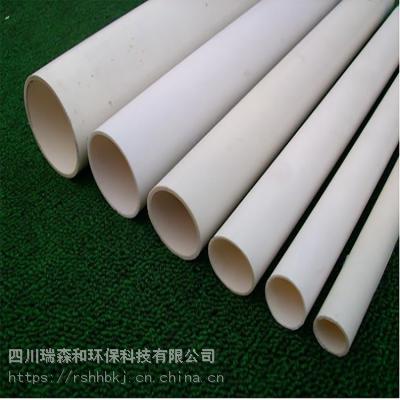 厂家直销PVC管,PVC电工套管,PVC穿线管