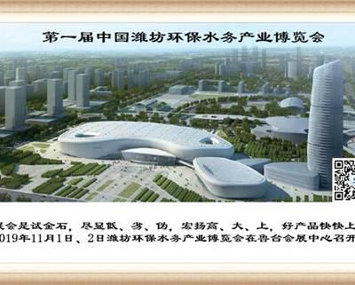 天一环保设备(图)-潍坊环保水务加盟-潍坊环保水务