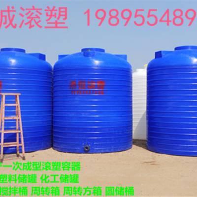 液体氢氟酸储存桶 10000公斤水桶 10吨塑胶水箱 港诚 PE料水塔 可埋地下使用