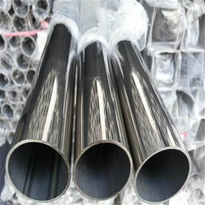 供应直径19mm壁厚1.5mm不锈钢圆管