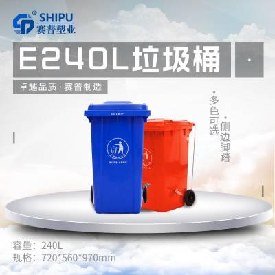 四川乐山灰色垃圾桶厂家