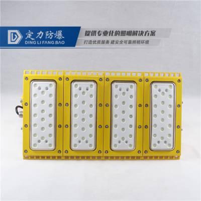 煤矿户外防水防尘200W壁装防爆led灯 免维护防爆LED灯