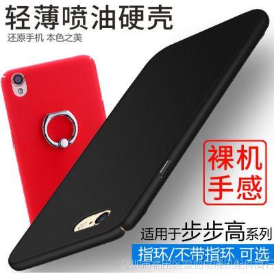 步步高X9Splus全包指环喷油磨砂Y51保护硬壳手机壳Y55