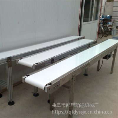 车间分拣式输送机 袋装稻谷传送输送机 正反转通用型输送机