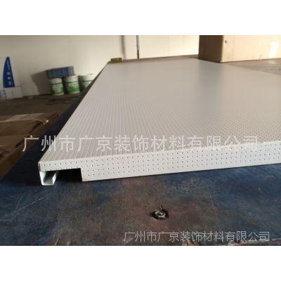 直销铝合金冲孔吸音铝扣板 条形防风铝条扣天花板 勾搭式铝条