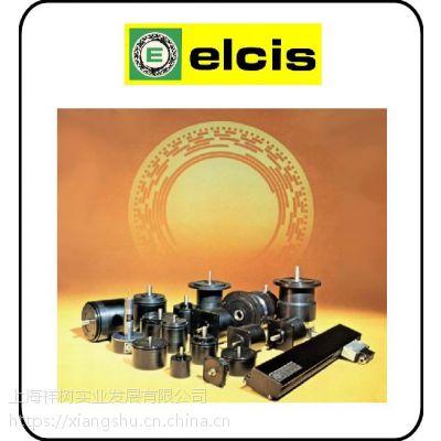 ELCIS编码器AF500/G97-1828/S/CL/R祥树殷工代理供应