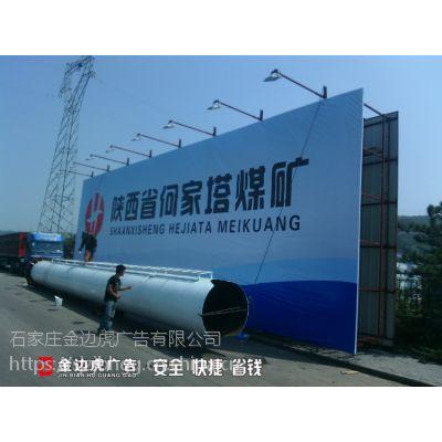 肃宁县T型广告塔制作厂家|安全快捷
