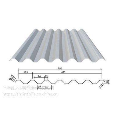 波浪彩钢板YX35-125-750型 墙面板_上海新之杰压型钢板厂