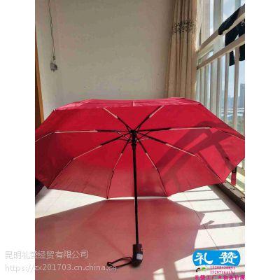 楚雄广告雨伞印字批发厂南华雨伞订做楚雄50户外雨伞打广告